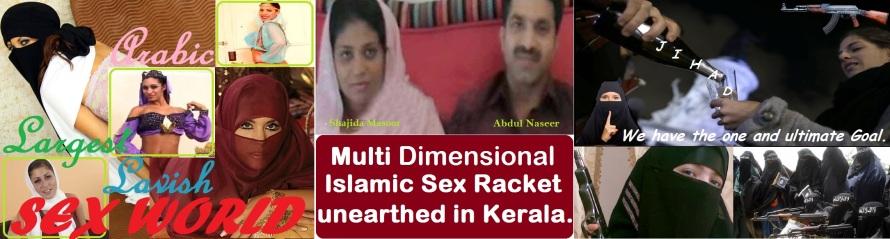 Kerala Sex Racket