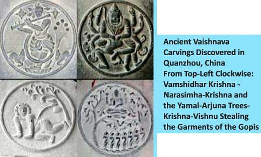 Krishna, Vishnu and Mahabharat influence on AncientChina