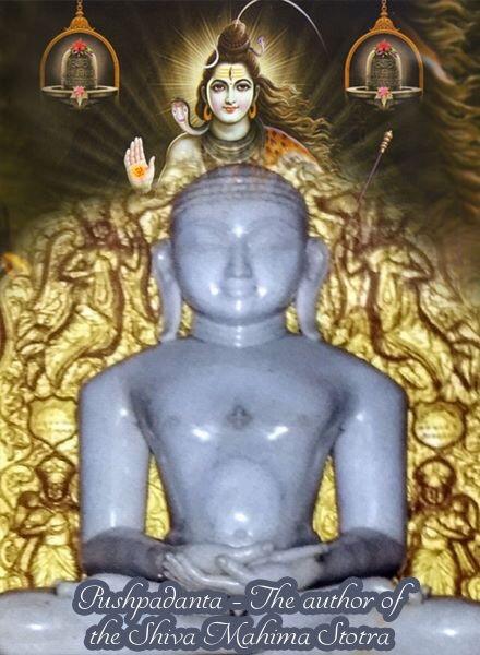 Pushpadanta – The author of the Shiva MahimaStotra