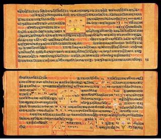 Rare book of Bhaskar's Bijganit(Algebra)